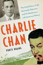 Yunte-Huang-book