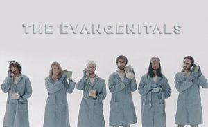 The-Evangenitals
